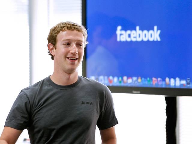 Facebook Artırılmış Gerçeklik Efekt