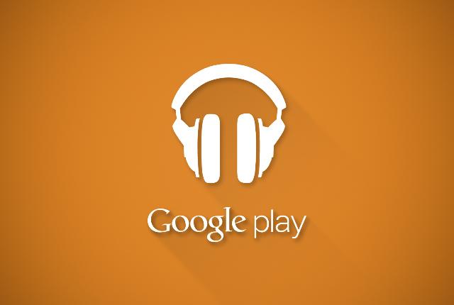 Google Play Music Samsung