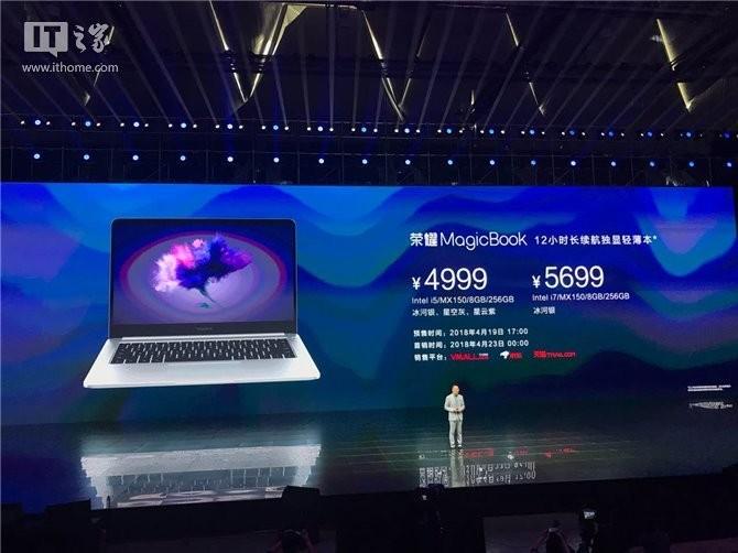 13 İnç Ebatında 14 İnç Ekrana Sahip Honor MagicBook Tanıtıldı!