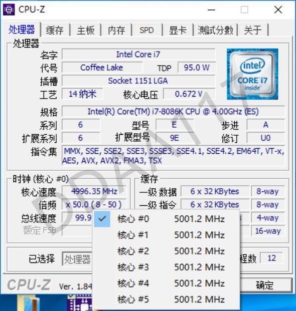 5.1 GHz hızında İntel'in Yeni  işlemcisi Core i7-8086K Ortaya Çıktı