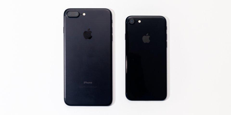 iPhone 7 boyut