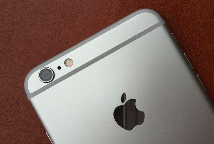 Apple alüminyum