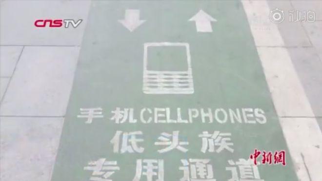 telefon zombileri özel yol