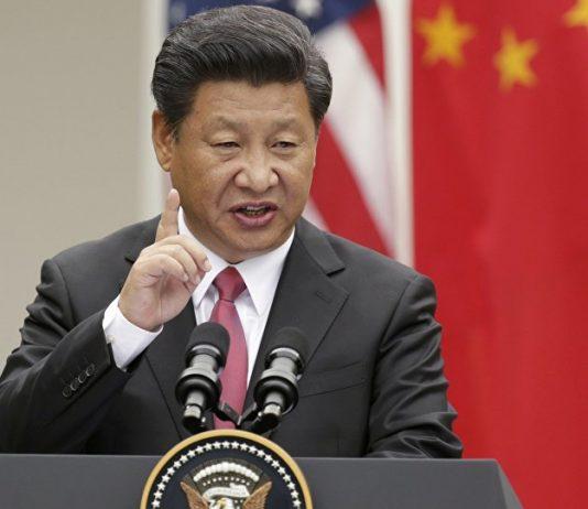 Çin yapay zeka