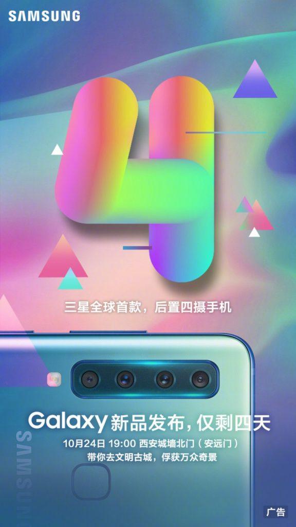 Dört kameralı akıllı telefonu ilk kez göreceğimiz Samsung Galaxy A9s'in tanıtım tarihi açıklandı.