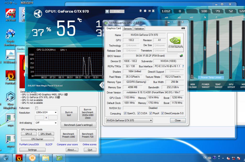 GPU-Z Güncellemesi