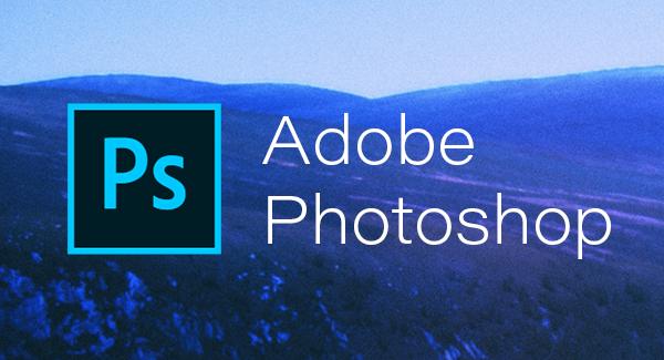 Yeni Başlayanlar İçin 3 Kolay Photoshop İpuçları